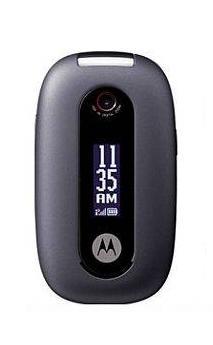 foto del cellulare Motorola Pebl U3