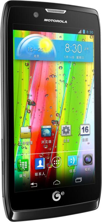 foto del cellulare Motorola Razr V