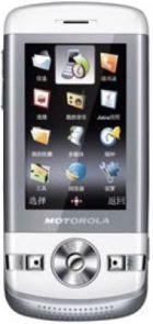 foto del cellulare Motorola VE75