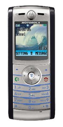 foto del cellulare Motorola W215