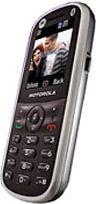 foto del cellulare Motorola WX288