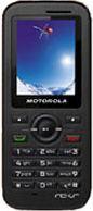 foto del cellulare Motorola WX390
