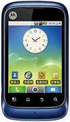 foto del cellulare Motorola XT301
