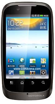 foto del cellulare Motorola XT532