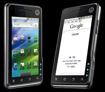 foto del cellulare Motorola XT701