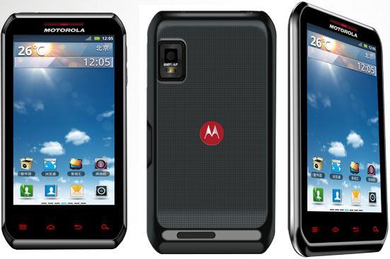 foto del cellulare Motorola XT760 Moto
