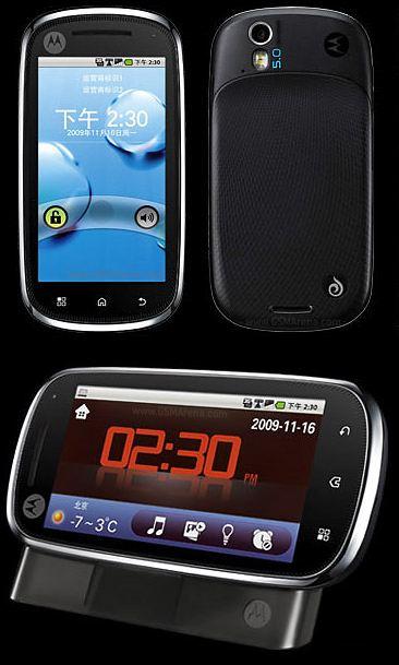 foto del cellulare Motorola Zhishang