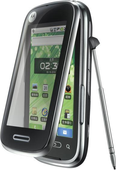 foto del cellulare Motorola Ming Qilin