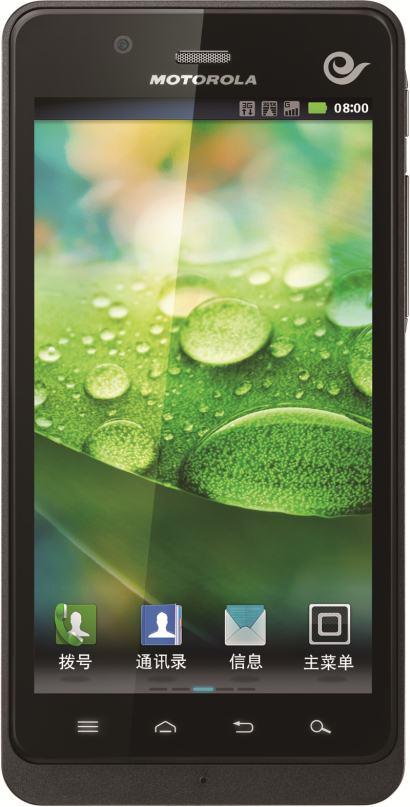 foto del cellulare Motorola XT928