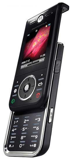 foto del cellulare Motorola ZN200