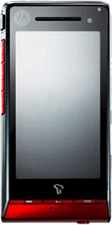 foto del cellulare Motorola ZN50 Rockr