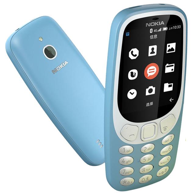 foto del cellulare Nokia 3310 4G