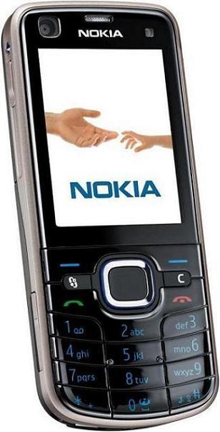 foto del cellulare Nokia 6220 Classic