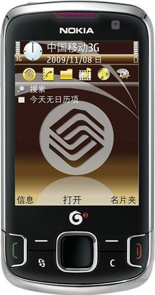 foto del cellulare Nokia 6788