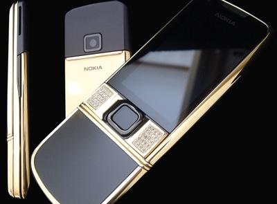 foto del cellulare Nokia 8800 Gold Arte