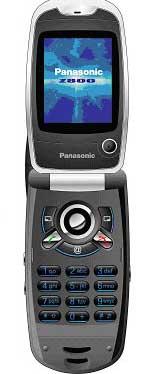 foto del cellulare Panasonic Z800