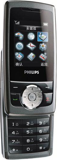 foto del cellulare Philips 298