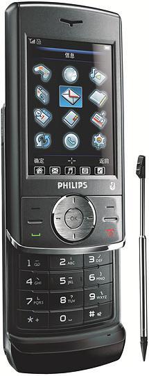 foto del cellulare Philips 692