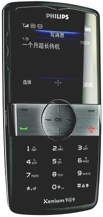 foto del cellulare Philips Xenium 9@9w