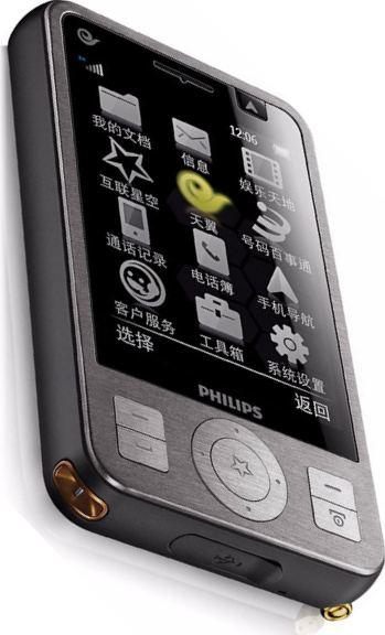 foto del cellulare Philips C702