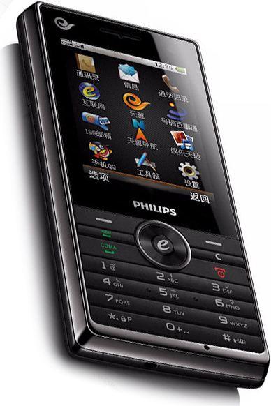 foto del cellulare Philips D612