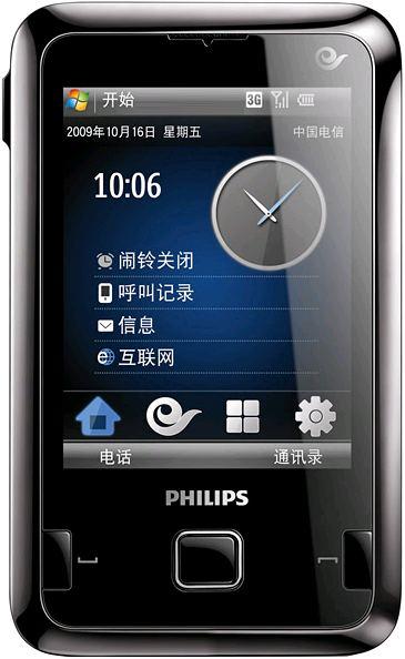 foto del cellulare Philips D900