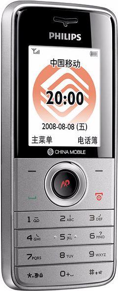 foto del cellulare Philips E210