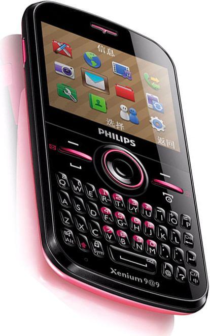 foto del cellulare Philips F322 Xenium