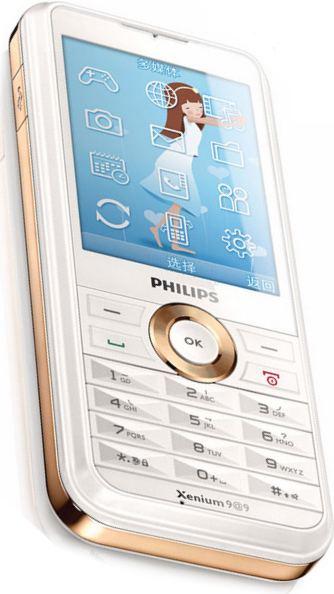 foto del cellulare Philips F511 Xenium