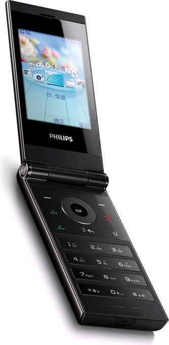 foto del cellulare Philips F610