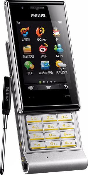 foto del cellulare Philips F718