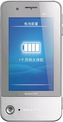 foto del cellulare Philips K600 Xenium