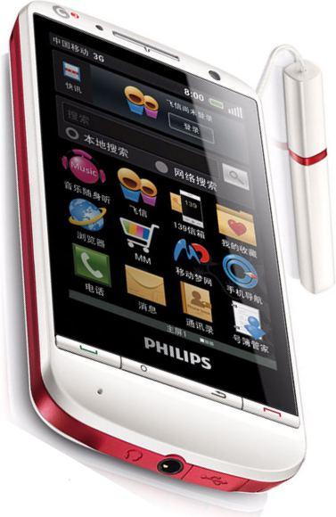 foto del cellulare Philips T910
