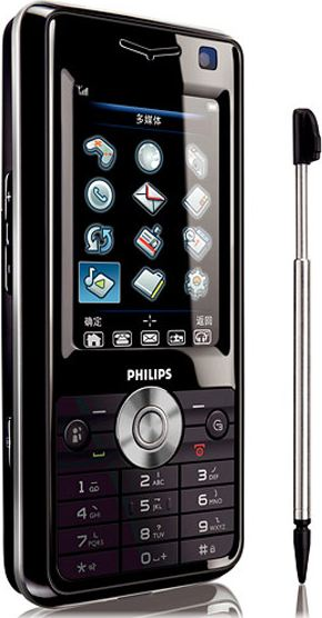 foto del cellulare Philips TM700