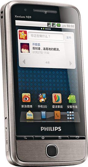 foto del cellulare Philips V726 Xenium