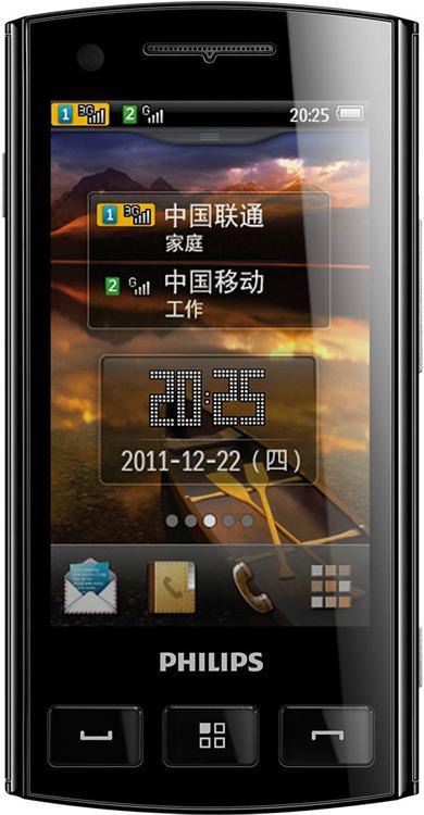 foto del cellulare Philips W725