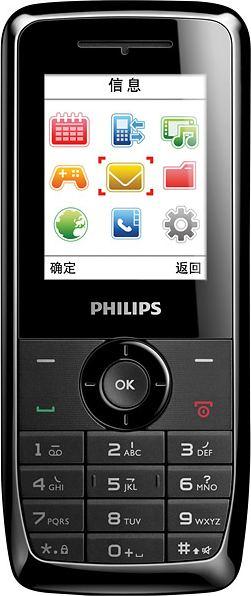 foto del cellulare Philips X100