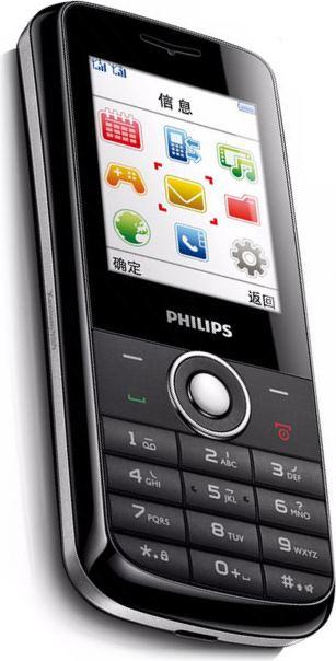 foto del cellulare Philips X116 Xenium