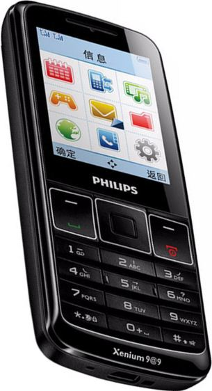 foto del cellulare Philips X128 Xenium