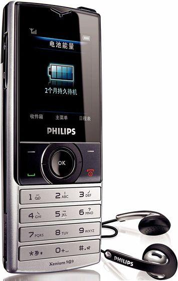 foto del cellulare Philips X500