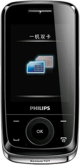 foto del cellulare Philips X510 Xenium