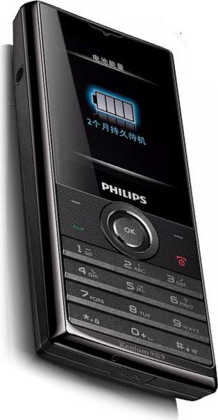 foto del cellulare Philips X513 Xenium
