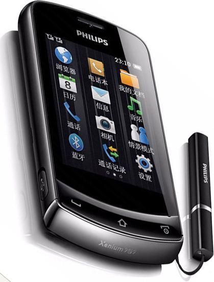 foto del cellulare Philips X518 Xenium
