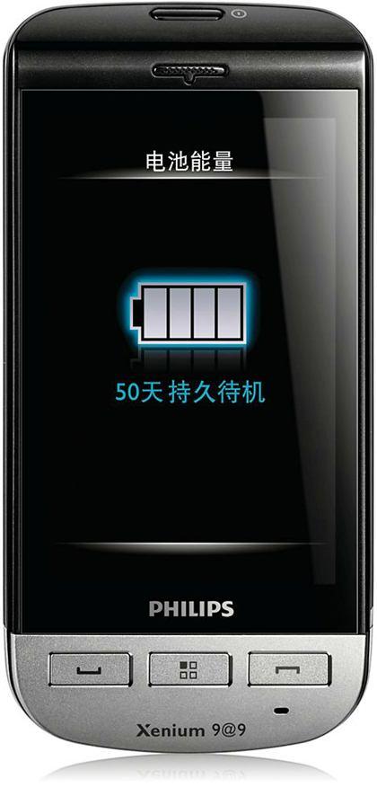 foto del cellulare Philips X525 Xenium