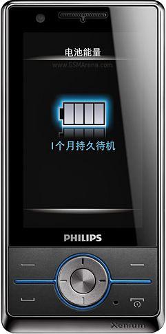 foto del cellulare Philips X605