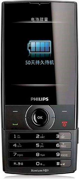 foto del cellulare Philips X620