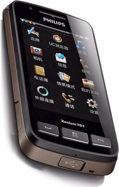 foto del cellulare Philips X622 Xenium