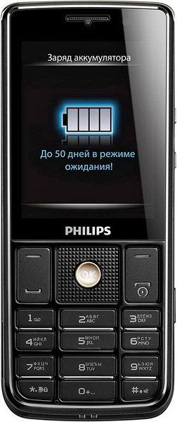 foto del cellulare Philips X623