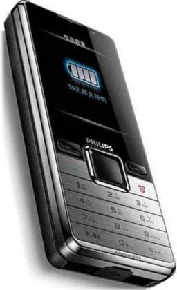 foto del cellulare Philips X630