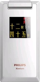 foto del cellulare Philips X712 Xenium